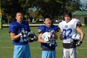 U19player2010.JPG