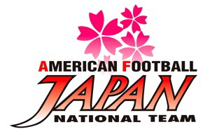 full_jpn_logo .jpg