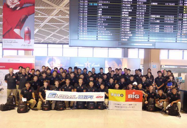 U-19世界選手権日本代表メキシコシティーに向け出発