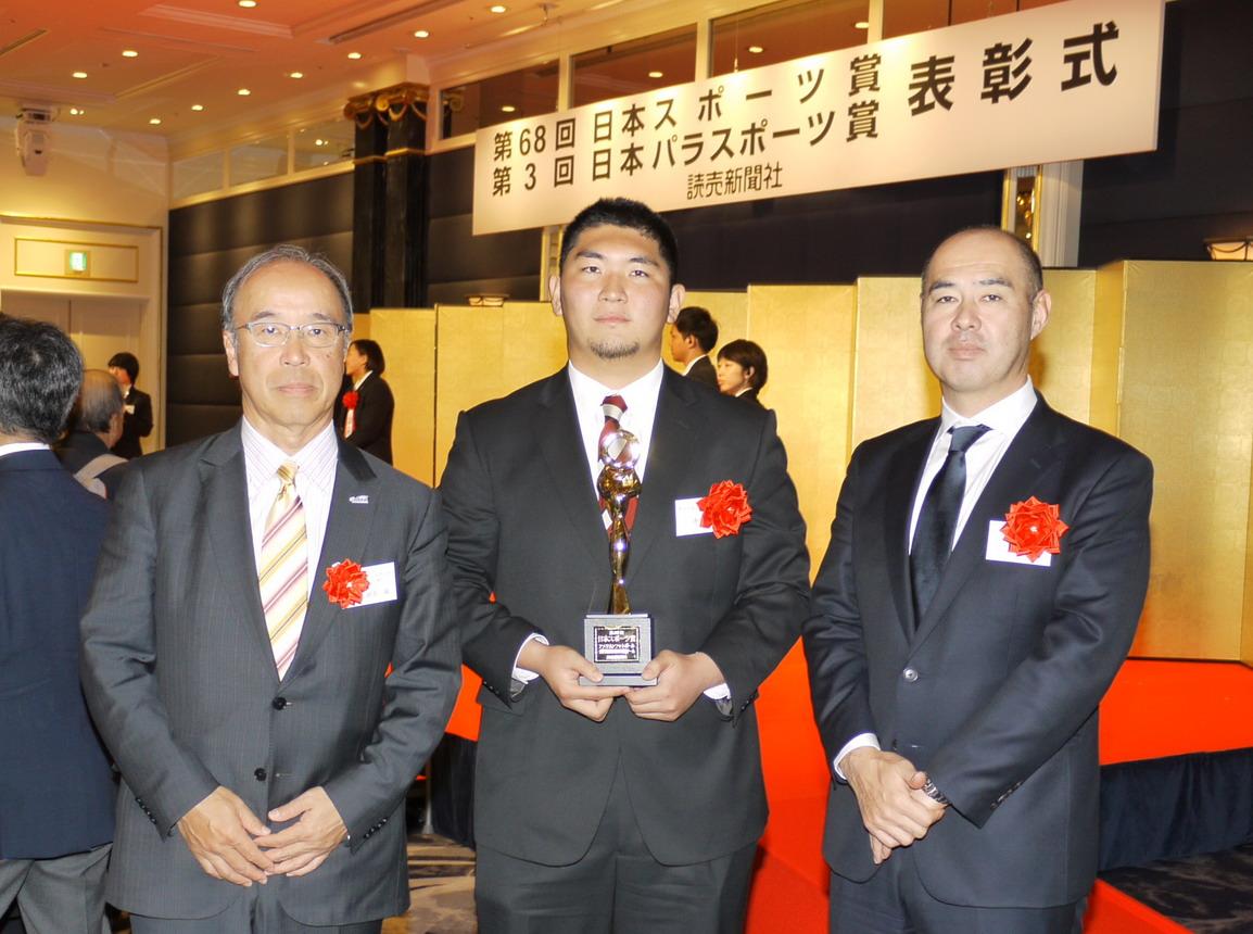「第68回日本スポーツ賞」競技団体別最優秀賞を受賞いたしました。