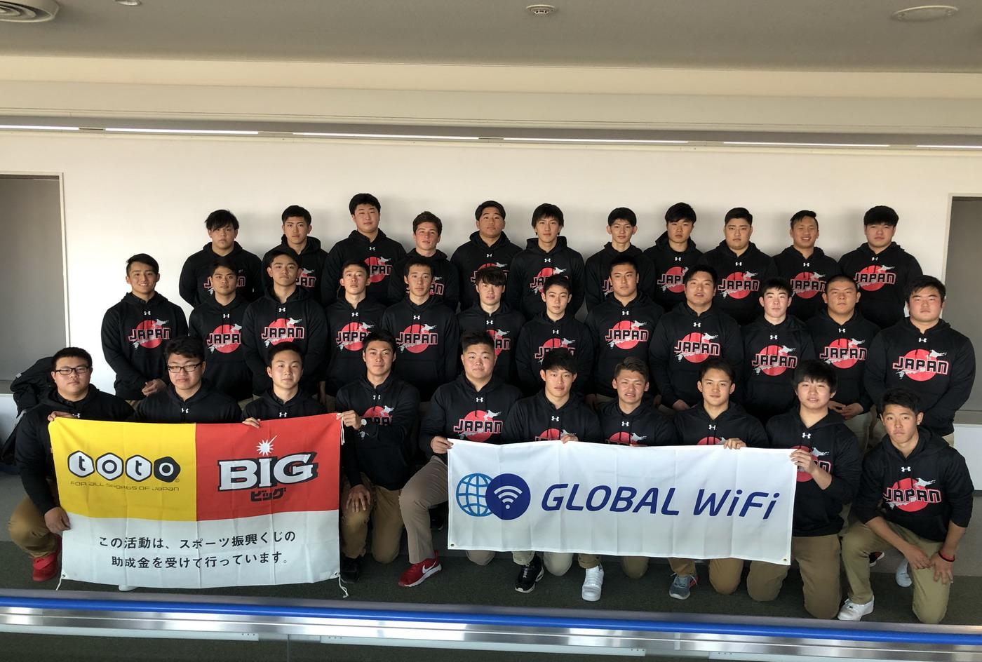 高校日本選抜チーム、インターナショナルボウル2019に出発します。
