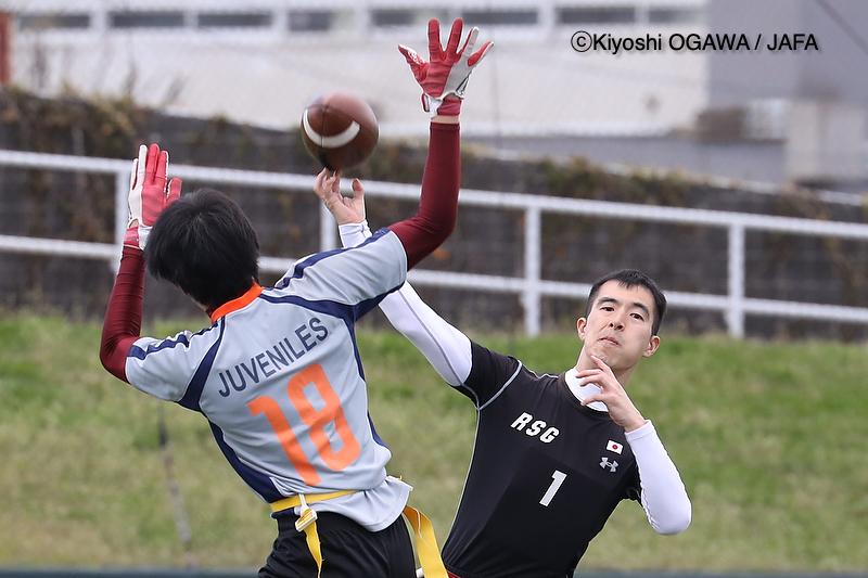 【第7回 JAFAフラッグフットボール日本選手権】の結果について